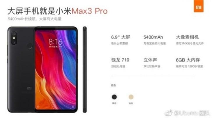 Al eerder spraken wij over de Mi Max 3 en nu is vermoedelijk ook een andere variant op de website van Xiaomi verschenen. Het gaat hierbij om de Mi Max 3 Pro. Inmiddels is de link op de website van de fabrikant verwijderd, dus de bron kan niet helemaal geverifieerd worden. Toch krijgen wij wel een goed idee wat dit model precies gaat bieden.