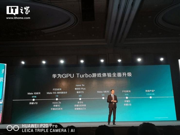 Huawei heeft aangekondigd dat ze beginnen met de uitrol van de GPU Turbo-update. De fabrikant heeft een lijst samengesteld van toestellen die de update kunnen verwachten en wanneer deze worden uitgerold. Op dit moment gaat het dus om een 14-tal modellen die vanuit Huawei de update krijgen op grafisch gebied.