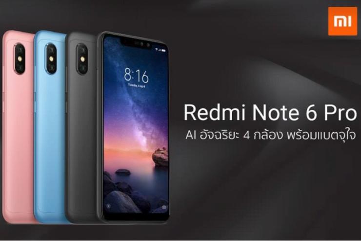Xiaomi heeft vandaag de Redmi Note 6 Pro gelanceerd. De fabrikant heeft gekozen om de smartphone in Thailand te lanceren waar het model ook per vandaag leverbaar is. Of de Redmi Note 6 Pro ook in andere landen beschikbaar gaat komen is nog onbekend.