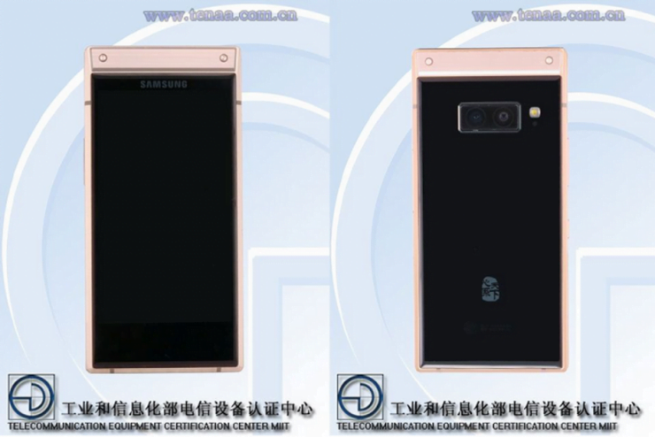 Vandaag zijn er specificaties opgedoken van de nieuwe flipsmartphone van Samsung. De W2019 moet de directe opvolger worden van de bestaande W2018 die afgelopen jaar is gelanceerd. Vorig jaar had Samsung al aangekondigd elk jaar met een nieuw model te komen. De nieuwe W2019 is dus aanstaande.