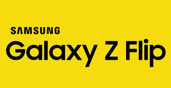 De Galaxy Bloom was uiteindelijk toch de codenaam. De werkelijke naam is de Galaxy Z Flip.