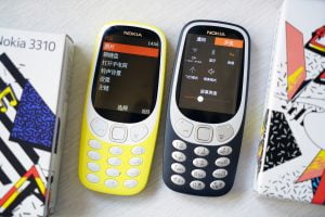 Nokia gaat een klassiekers in 2020 een nieuw leven in blazen.