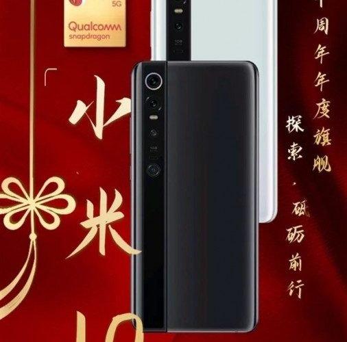 Op 11 februari zal Xiaomi zijn nieuwste vlaggenschip lanceren, de Mi 10 en Mi 10 Pro.