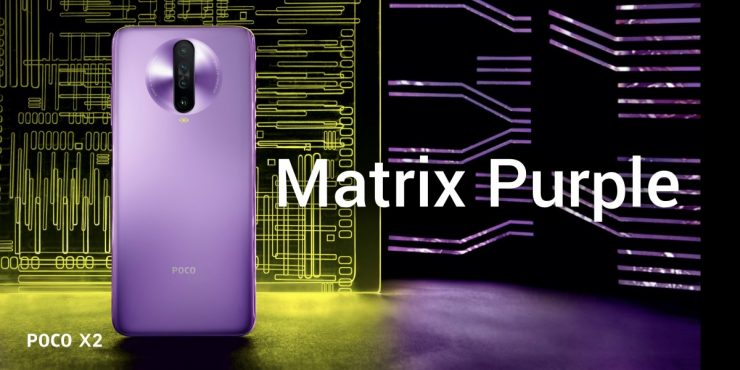 Matrix Purple