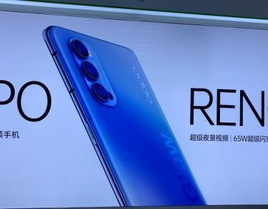 De nieuwe Oppo Reno4 zal mogelijk al spoedig gelanceerd worden.