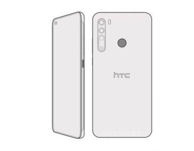 De eerste details over de HTC Desire 20 Pro zijn vroegtijdig gelekt.