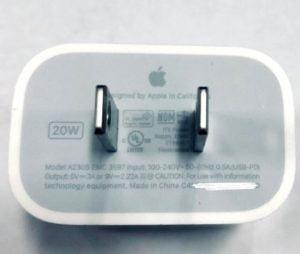 Er gaan geruchten rond dat de Apple iPhone 12 zonder lader geleverd wordt.