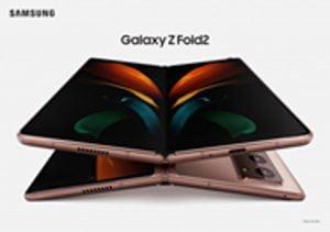De Galaxy Z Fold 2 beschikt over een andere scharniertechniek.