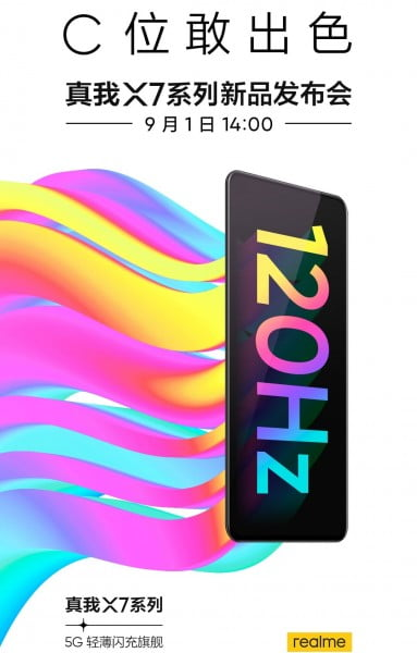 Realme zal op 1 september de X7 serie officieel lanceren.