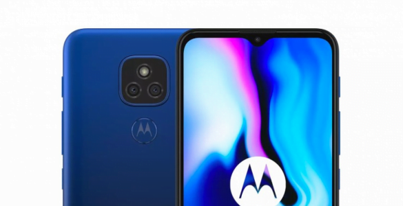 De Motorola Moto E7 Plus is gepresenteerd door de fabrikant.