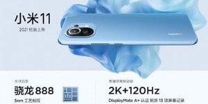 De Xiaomi Mi 11 komt mogelijk ook naar Europa.