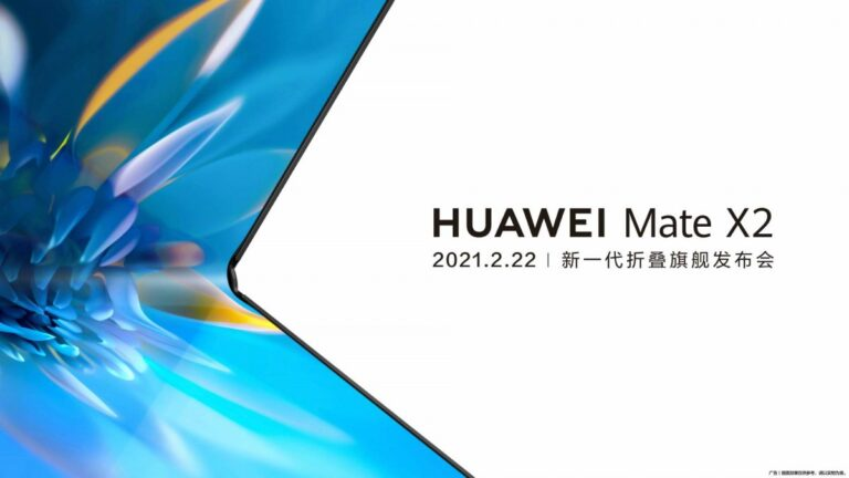 De nieuwe Huawei Mate X2 zal op 22 februari debuteren.